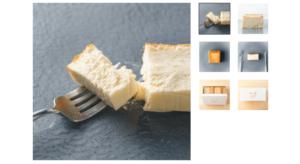 【感想】長谷川稔チーズケーキはまずい?美味しい?
