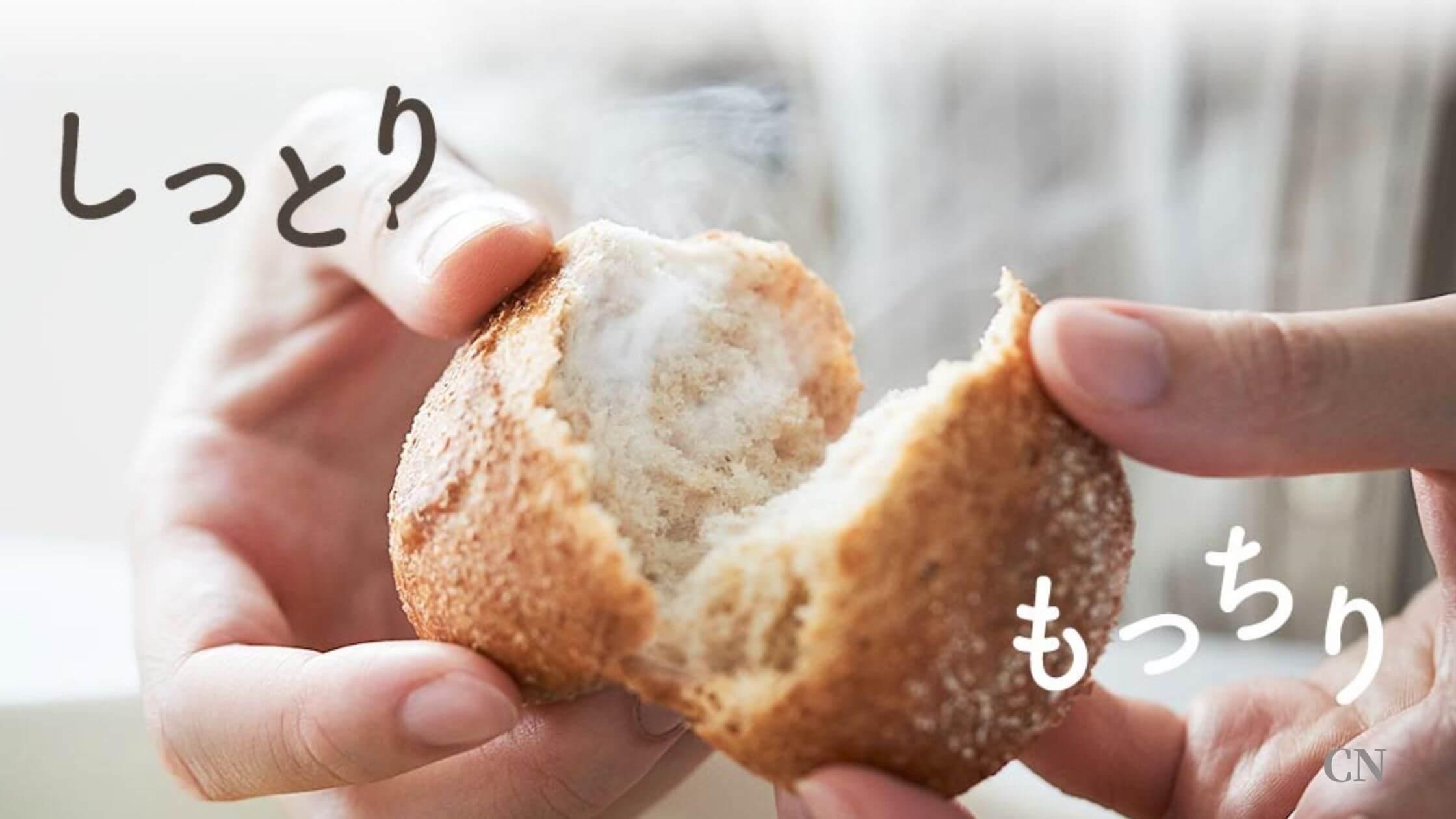 【口コミ】パンド(Pan&)の冷凍パンは美味しい?評判を徹底調査