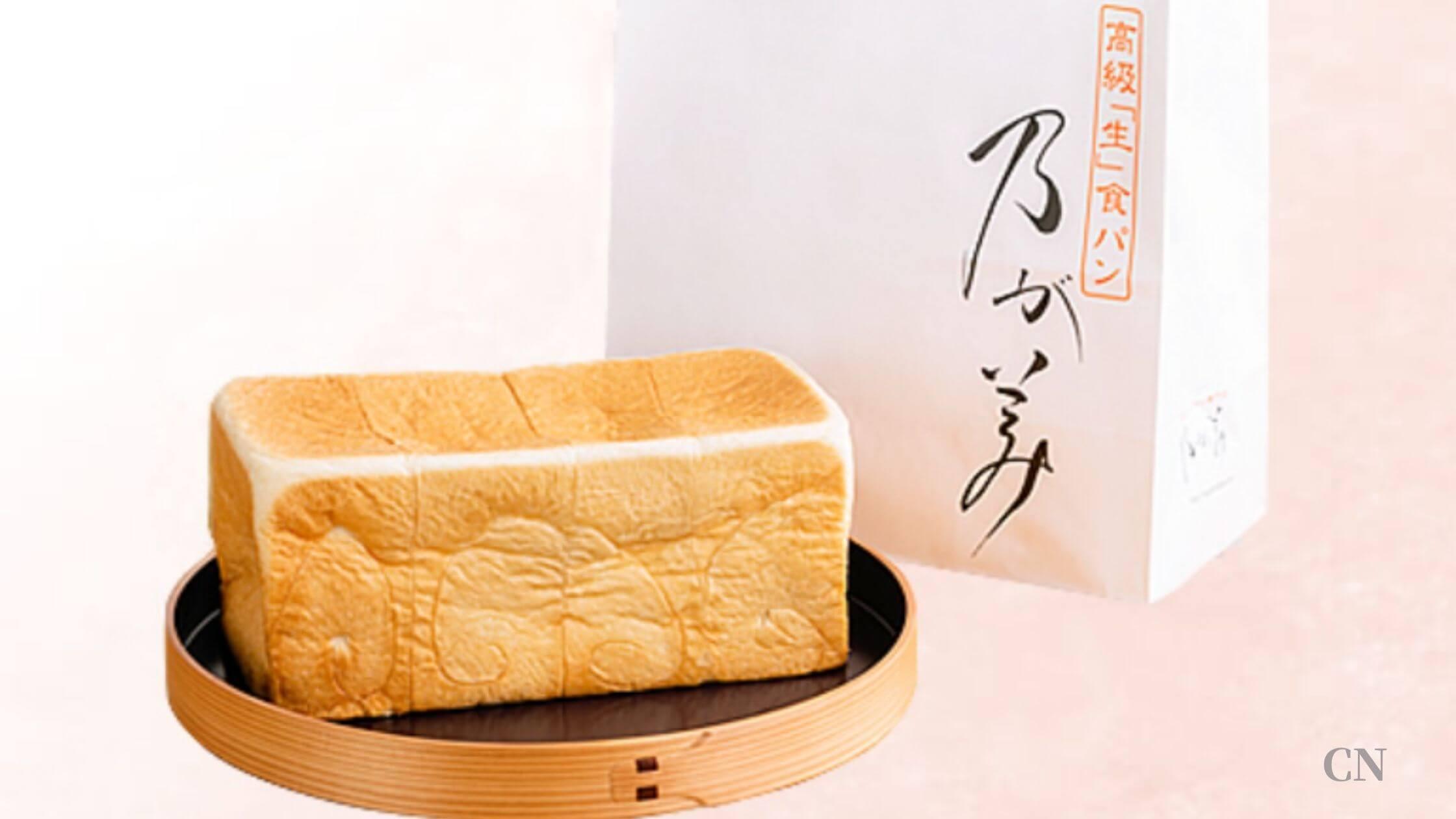 【口コミ】のがみの食パンはまずい?普通の食パンと何が違う?
